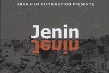 ���� ���� �'��� �'���. �����: Arab Film Distribution, �������� ������