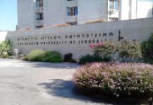 הכניסה הראשית לקמפוס הר הצופים באוניברסיטה העברית בירושלים. צילום: BlueHorizon