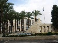קרית עיריית ירושלים ליד כיכר ספרא. צילום: גילה ברנד