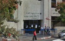 """ביה""""ד לעבודה בתל אביב. צילום: באדיבות גוגל מפות"""