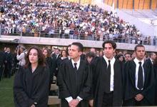 """טקס הסמכת עורכי דין. צילום: סער יעקב, לע""""מ"""