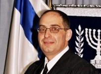 השופט מגן אלטוביה. צילום: דוברות בתי המשפט
