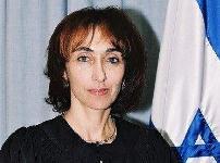 השופטת מרינה לוי. צילום: אתר בתי המשפט