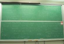������ �������. �����: MathKnight, �������� ������