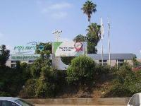 המרכז לבריאות הנפש גהה. צילום: dr. avishai teicher