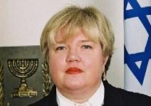 השופטת מרים קראוס. צילום: אתר בתי המשפט