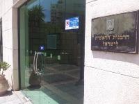 רבנות ראשית לישראל. צילום: זיו מאור