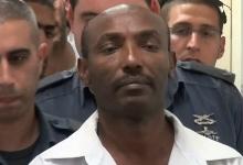 החשוד ברצח הכפול טאדסה גטאהון
