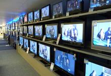 טלויזיות
